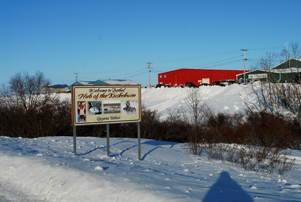 Welcome to Bethel, Alaska - sign